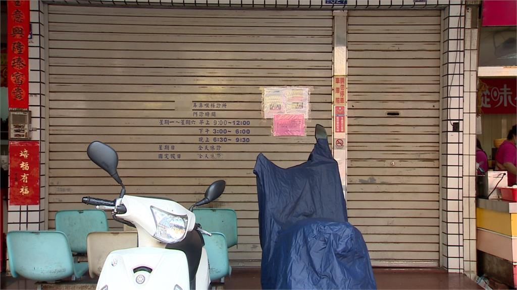高雄診所被謠言逼到休診14天 衛生局:獵巫行為