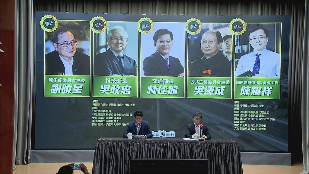 快新聞/蔡英文520新人事底定 政院公布新內閣完整名單
