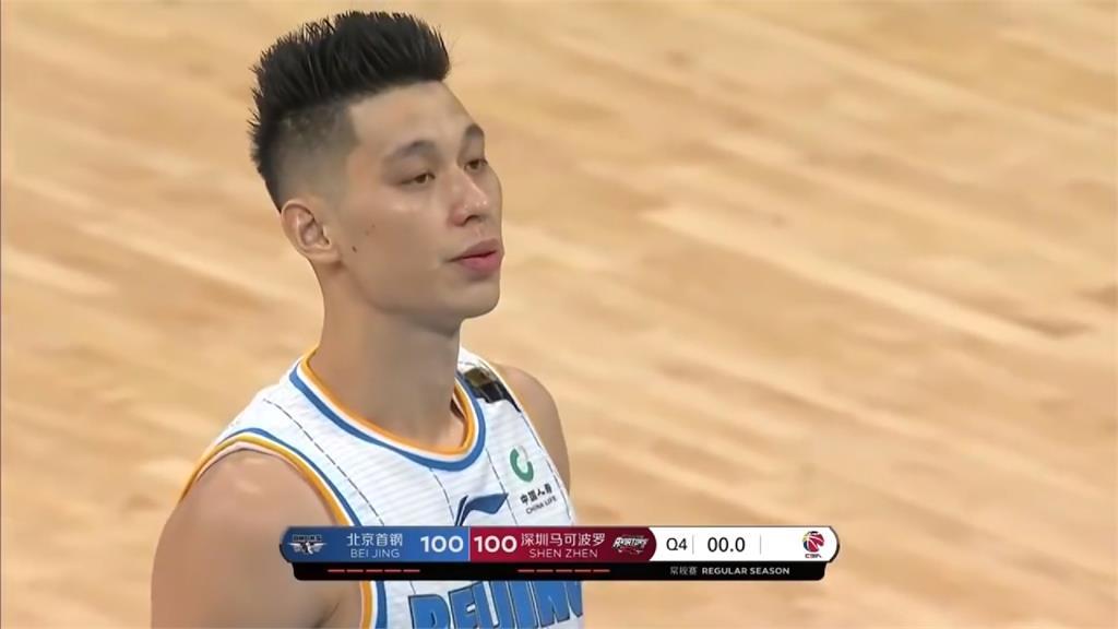 林書豪白跑一趟!中國體育局宣布CBA暫緩復賽
