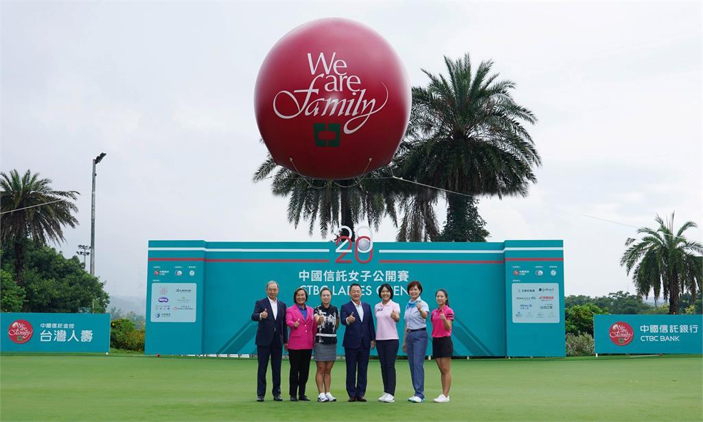 中信女子公開賽 全台頂尖高球女將週四點燃戰火