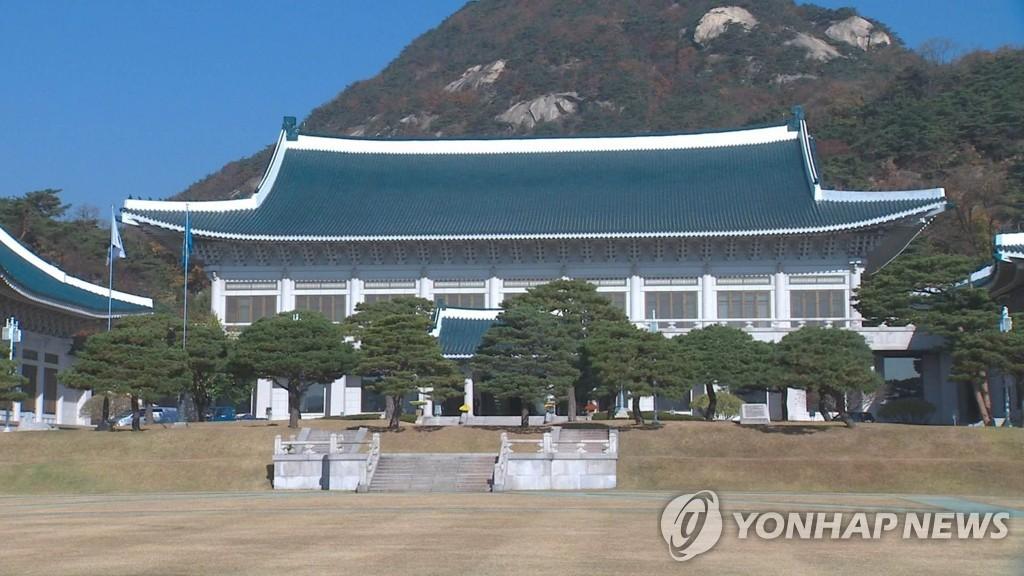 傳日本反對南韓參加G7峰會 青瓦台幕僚痛斥無恥