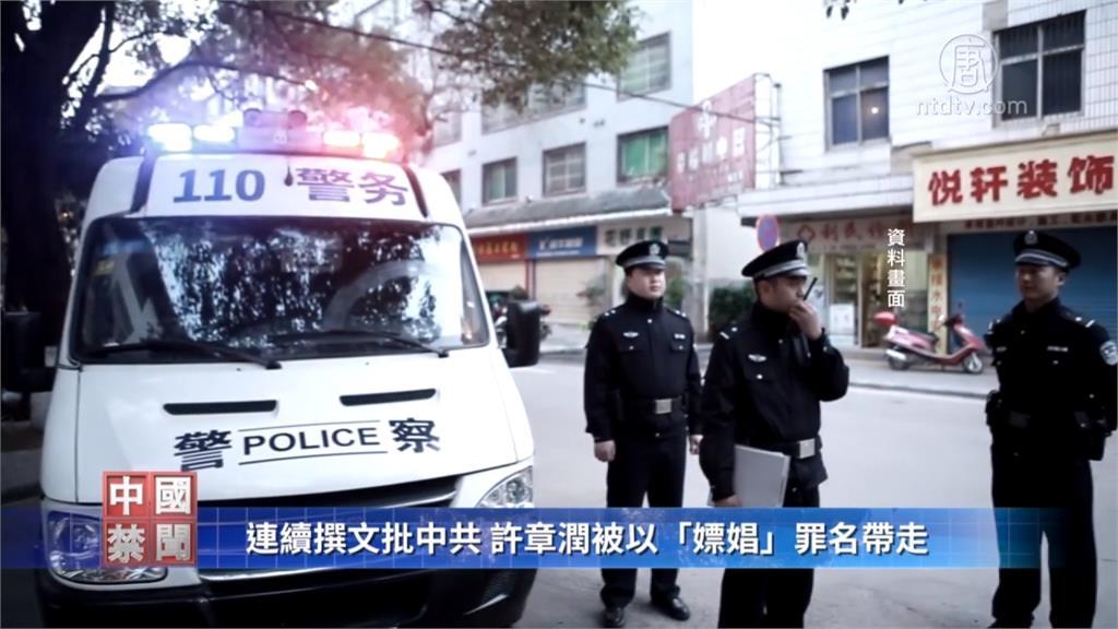3年來接連批北京當局、習近平!中國清大教授「被嫖妓」遭逮