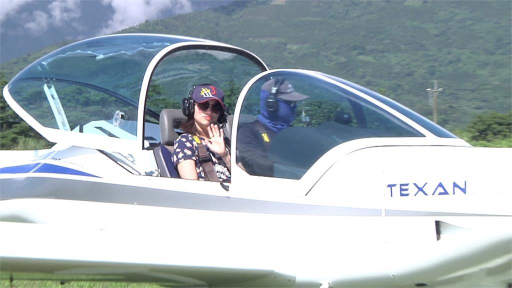 花蓮輕航機初體驗!戴資穎:開飛機比打球更難