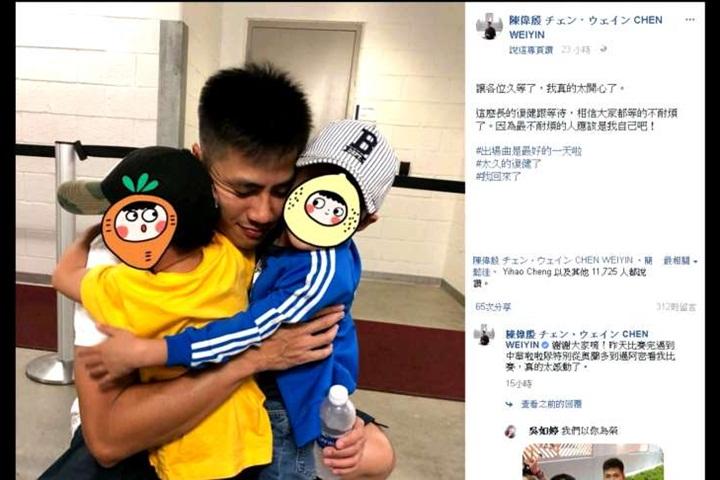 陳偉殷好投球迷讚 馬林魚宣布週六戰紅人