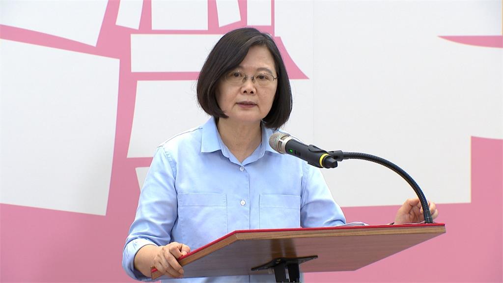展現捍衛主權決心!蔡英文:釣魚台屬於中華民國領土