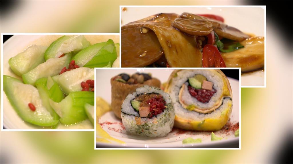蔬食風潮夯!有機食材直送餐廳天然入菜