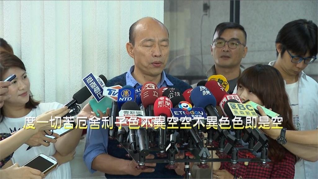 為什麼要罷韓?網瘋傳「國瑜心經」記錄韓市長經典言行