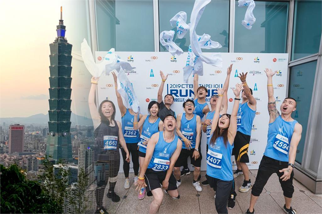 快新聞/又一個大型活動延後! 台北101拍板「垂直馬拉松」延後舉行