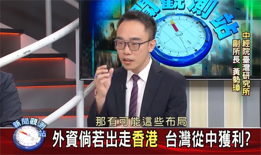 新聞觀測站/深圳能取代香港?解析東方之珠的經貿實力 2019.08