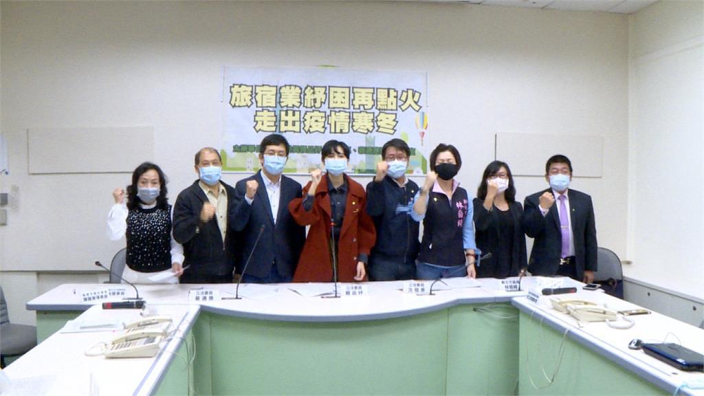 武漢肺炎衝擊觀光 綠委替民宿業者請命要求紓困
