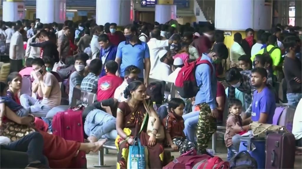印度疫情升溫祭「一天禁足令」 搶出城民眾擠爆火車站