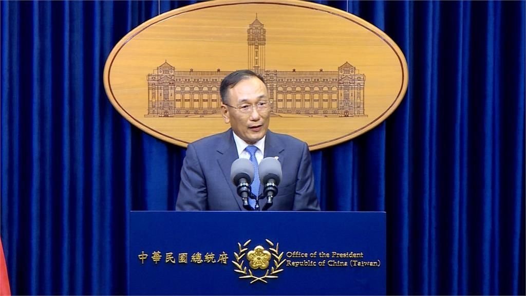 總統蔡英文出訪友邦 將過境洛杉磯、休士頓