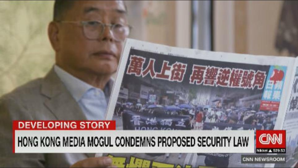 中國強推港版國安法 黎智英:準備好為自由犧牲
