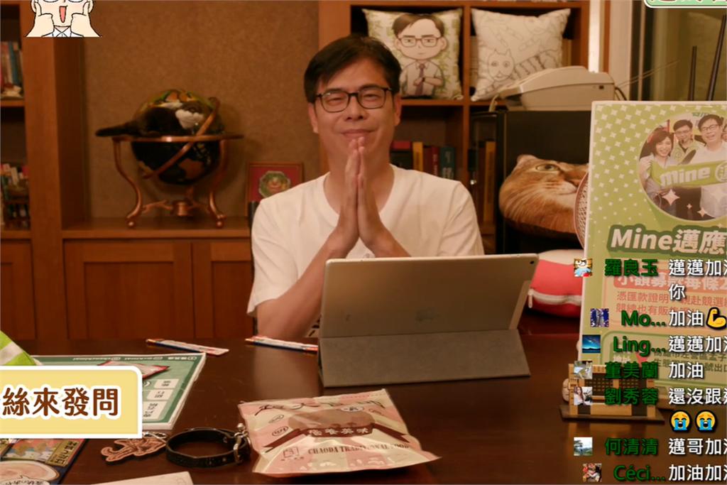 快新聞/蔡英文下動員令力挺! 陳其邁晚間「書房直播」致謝:我一定會努力一直拚