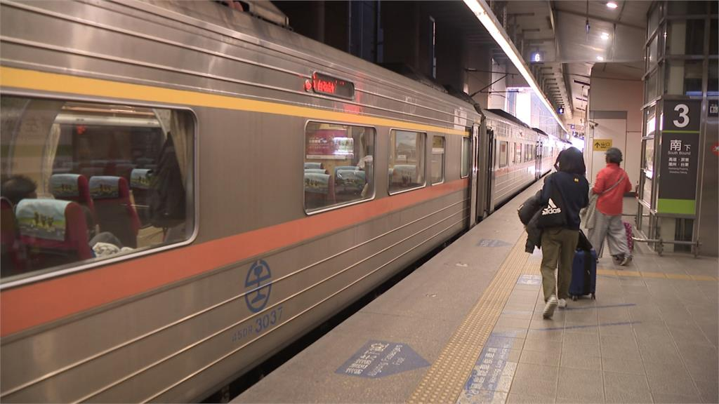 台鐵清明連假車票凌晨開賣 疫情影響難得順暢