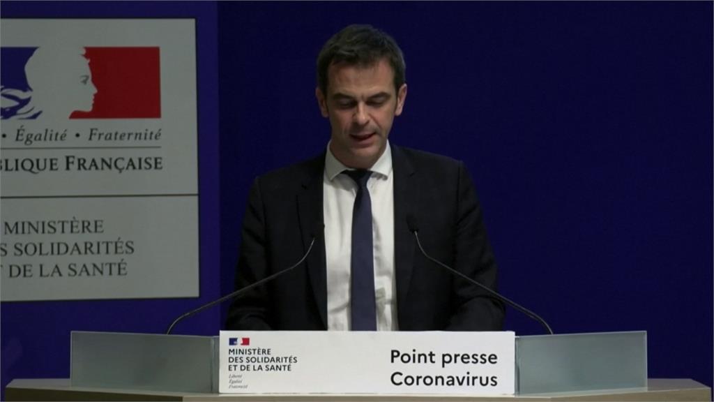 歐洲疫情升溫!英國、希臘、法國等地新增確診數