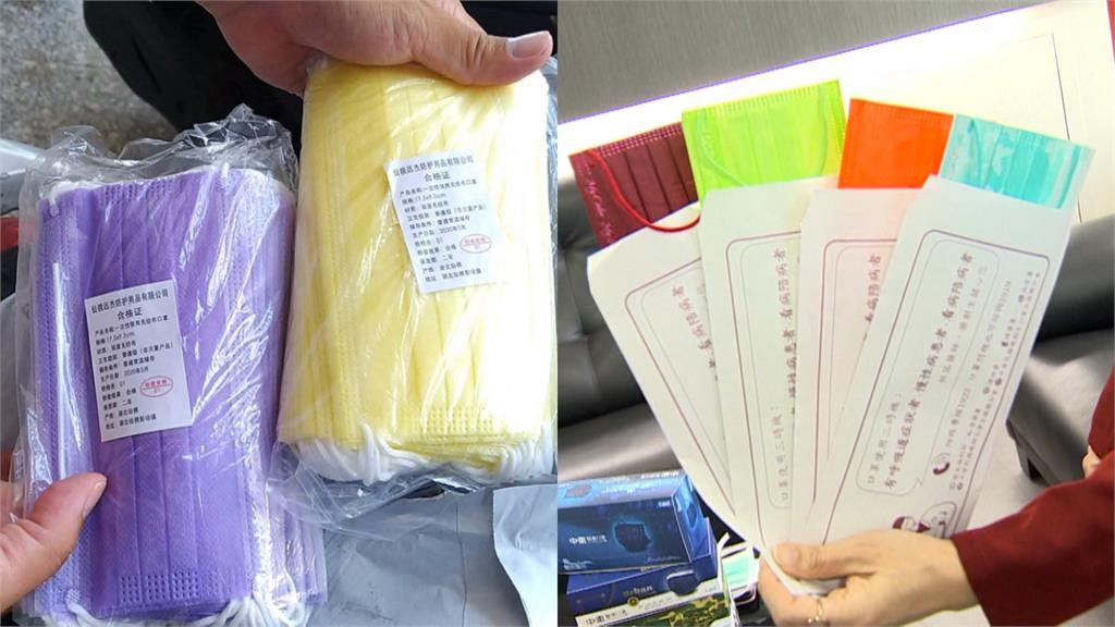 詐騙!網購中衛彩色口罩 竟收到中國冒牌貨