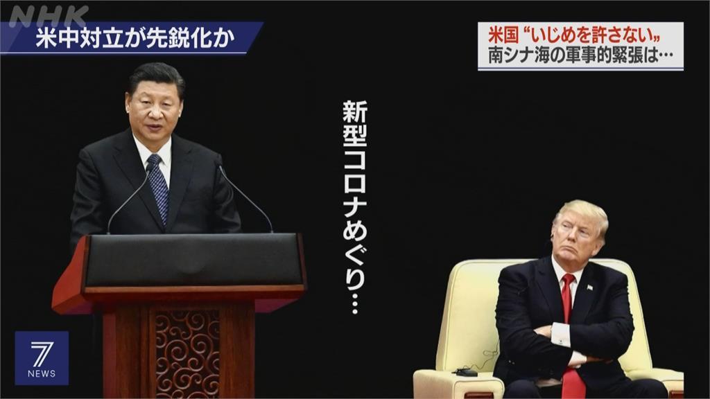 美中國防部長通話1.5小時 艾斯培關切台灣及南海局勢