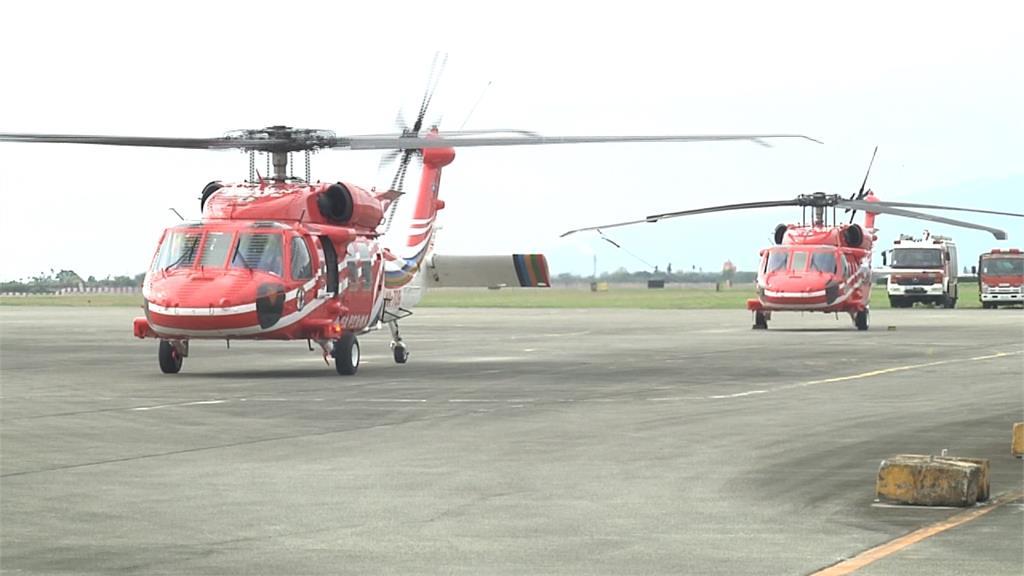 黑鷹墜機全面停飛檢修 復飛執行救援任務