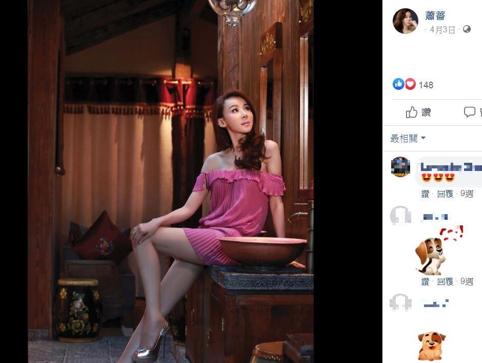「台灣第一美女」為何不婚?蕭薔鬆口親曝原因