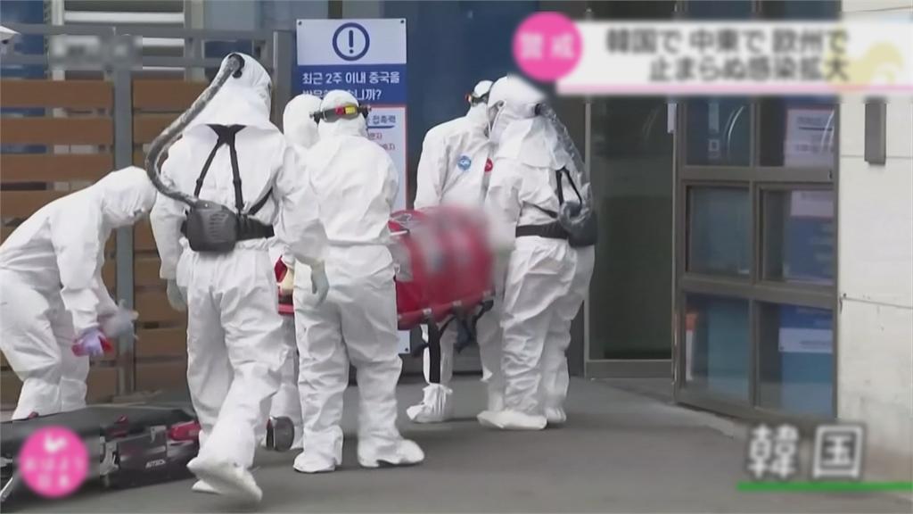 快新聞/南韓下午新增96例武漢肺炎確診 累計7478人感染