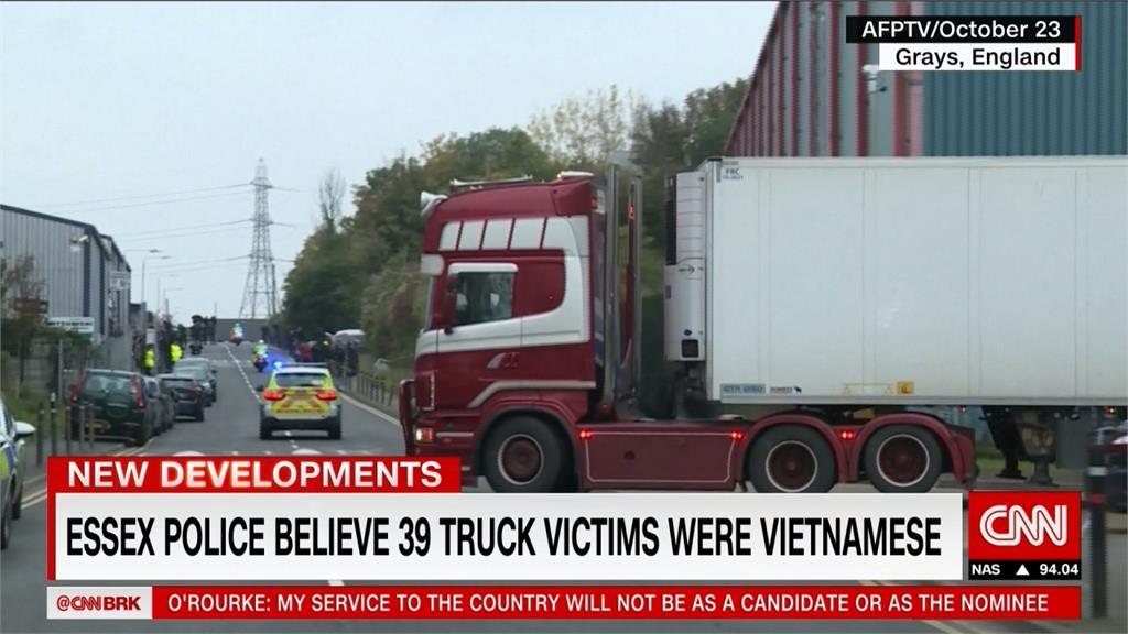 英國冷凍貨櫃39死慘案!警方證實死者全是越南人
