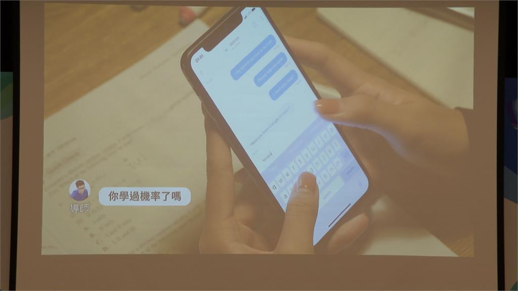 因應疫情延燒校園停課 台北市線上教學再升級