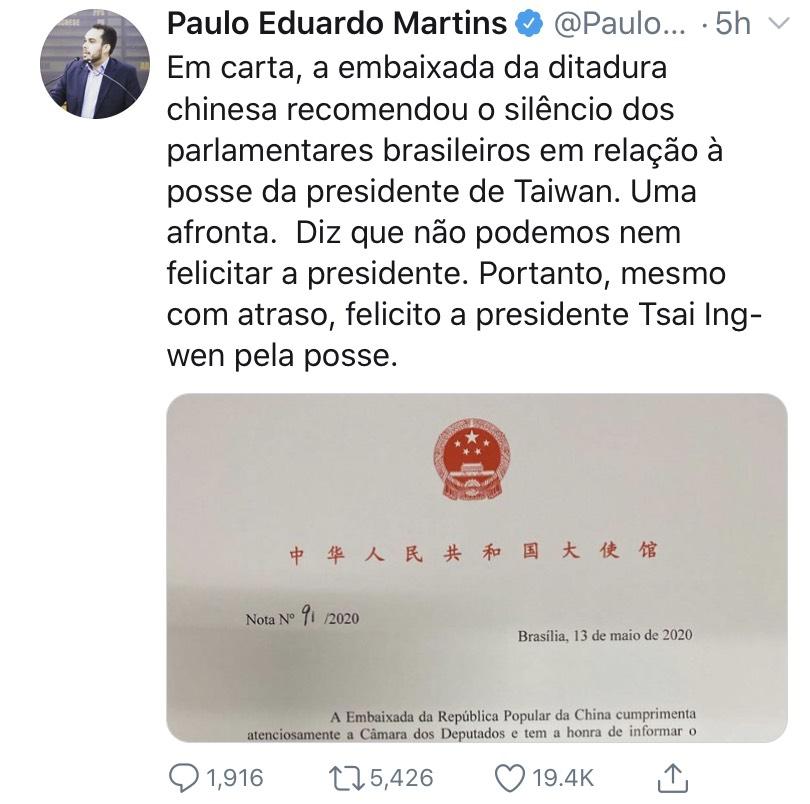 快新聞/巴西議員不甩中國施壓 公開祝賀蔡英文連任