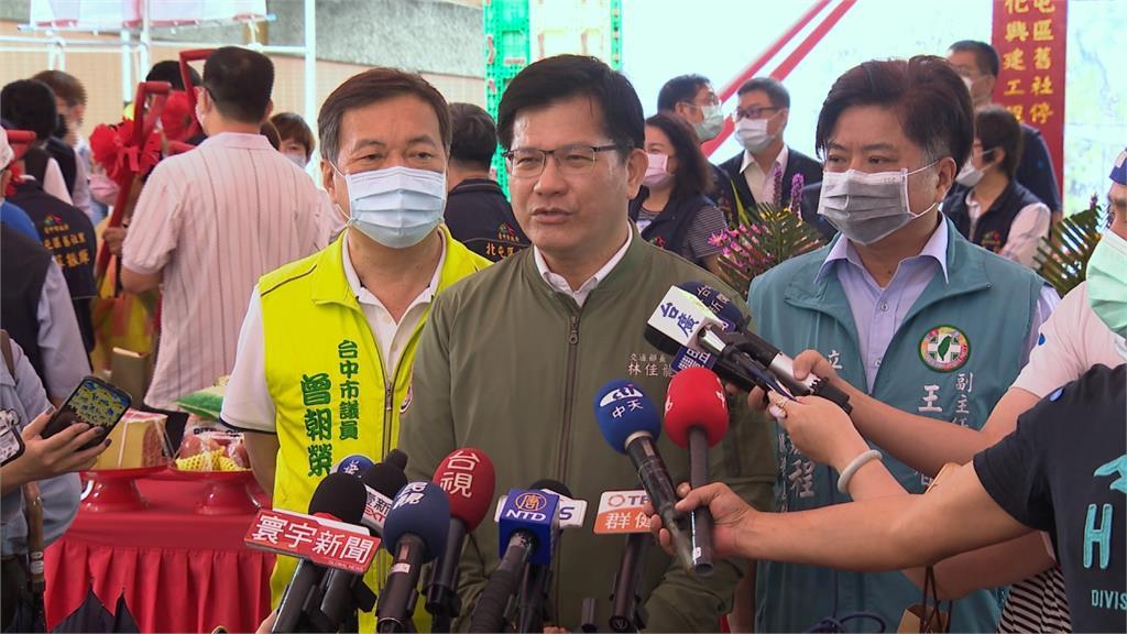 台中捷運綠線將通車 盧秀燕、林佳龍出席停車場動土