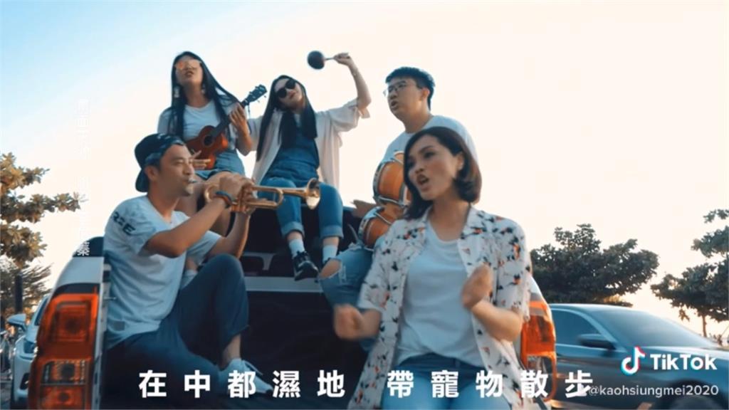 李眉蓁MV改編周杰倫歌曲 版權惹議緊急下架