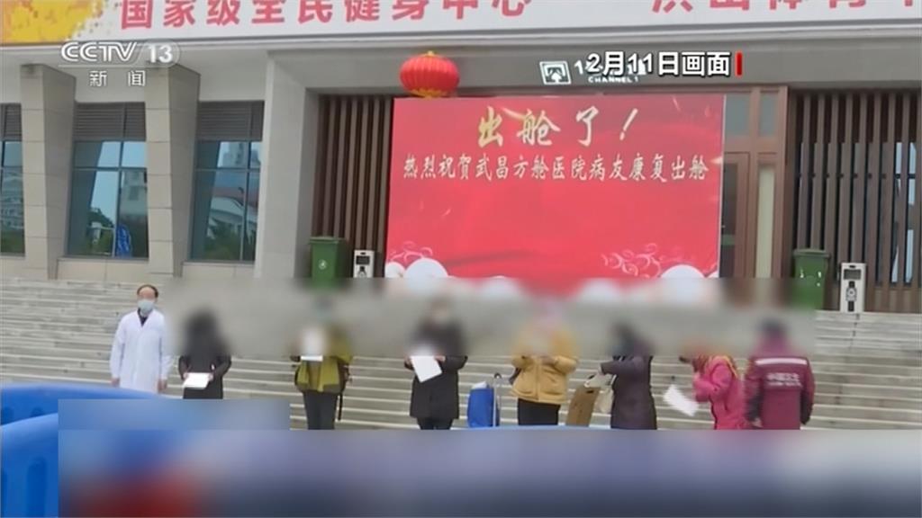 苦中作樂!中國醫護、患者方艙醫院大跳廣場舞