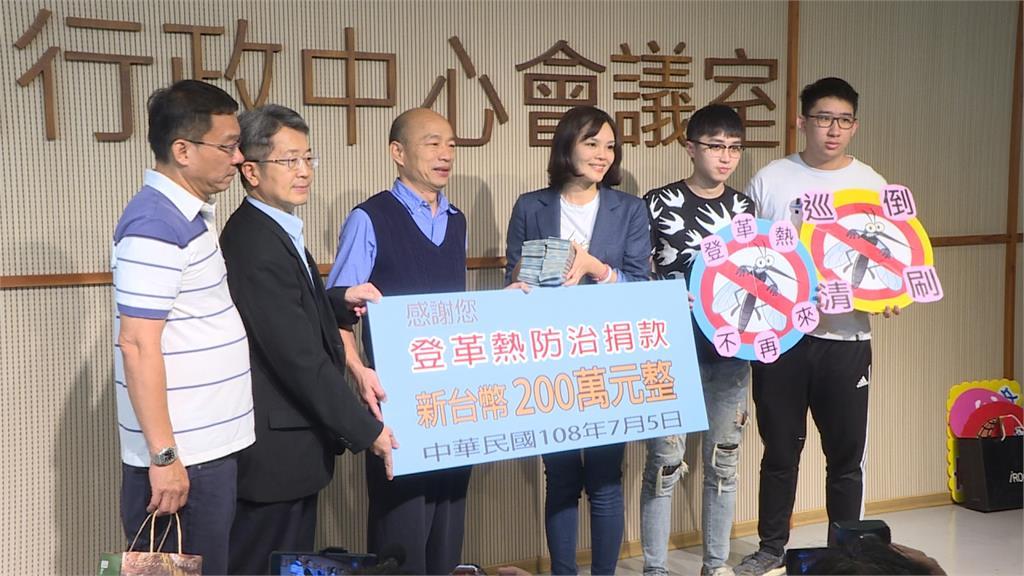 高雄市長補選又見「韓家軍」!國民黨徵召李眉蓁迎戰