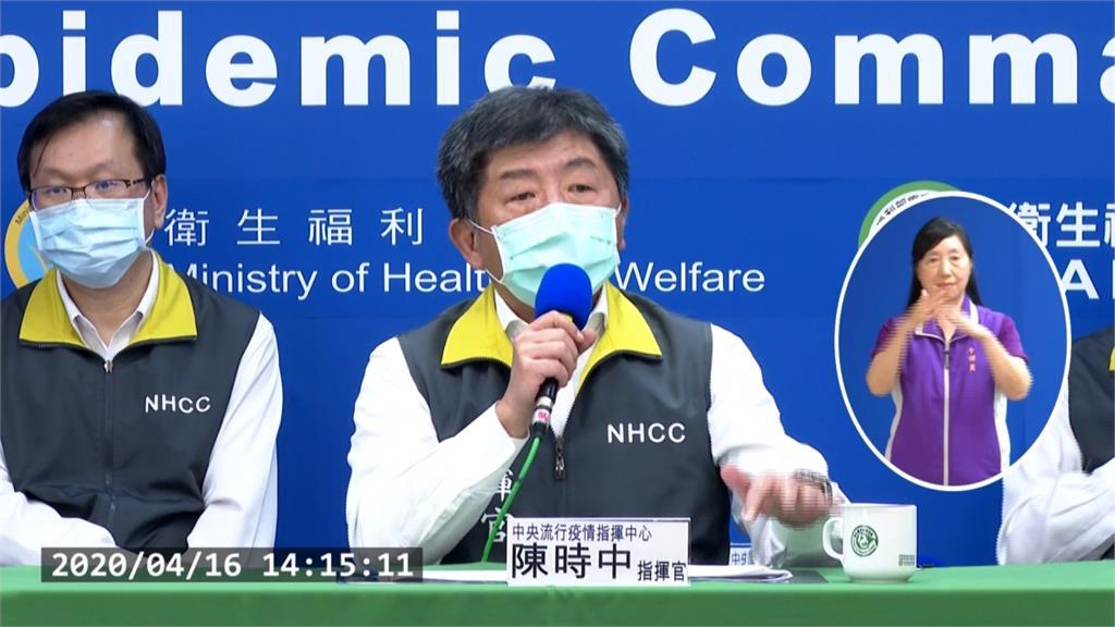 武漢肺炎/台灣再度「零確診」!仍有2例本土未找到感染源