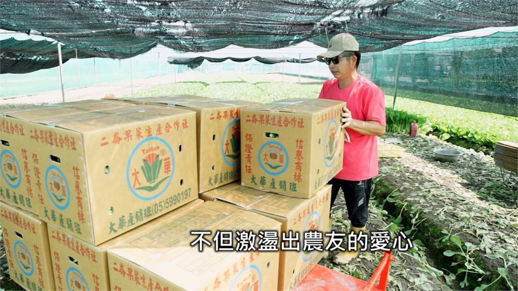 開發多元市場!農委會獎勵外銷助農民轉型