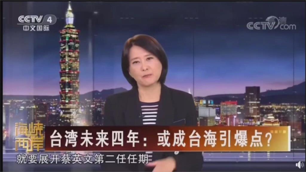 王鴻薇上中國官媒稱蔡英文為「領導人」中網友酸:這還能上央視?