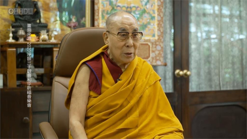 達賴喇嘛盼第四度訪台 外交部:若收到申請將依規定辦理