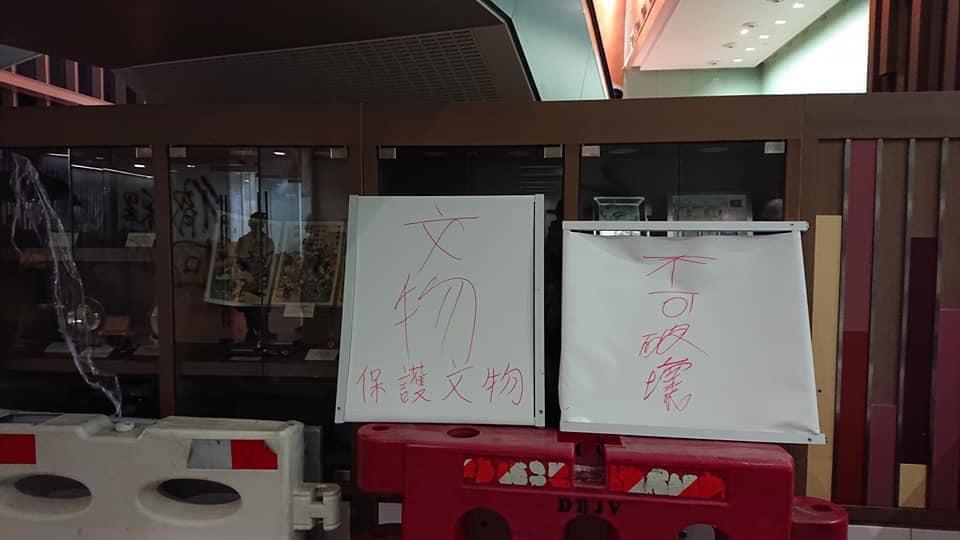 香港七一/港民立法會示威展現高度自制力 林鄭月娥卻認定「極端暴力」