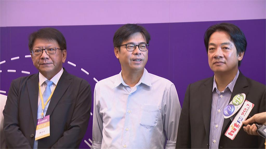 快新聞/賴清德南下參與產業交流會議 不經意稱陳其邁「未來的市長」