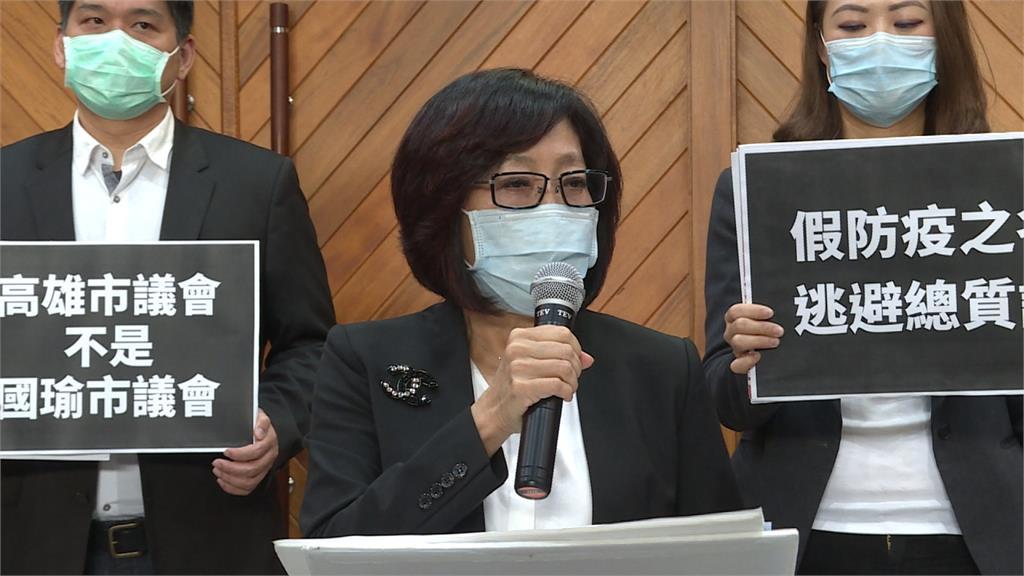 高雄議會延後開議!韓國瑜遭批躲質詢、阻罷免