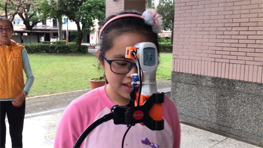 自動額溫槍、防疫機器人 新設備節省學校人力