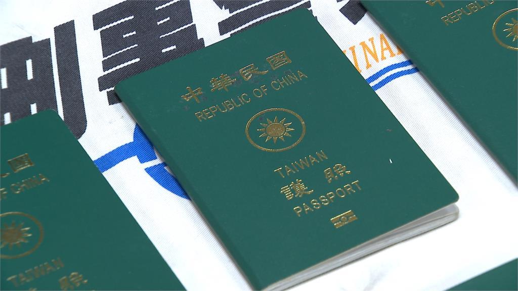 謊稱檢警或代辦國外打工 騙取護照高價轉賣