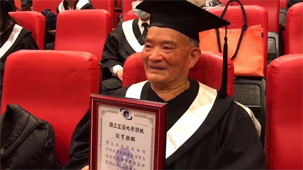 活到老學到老!宜蘭大學91歲張焰灶畢業了
