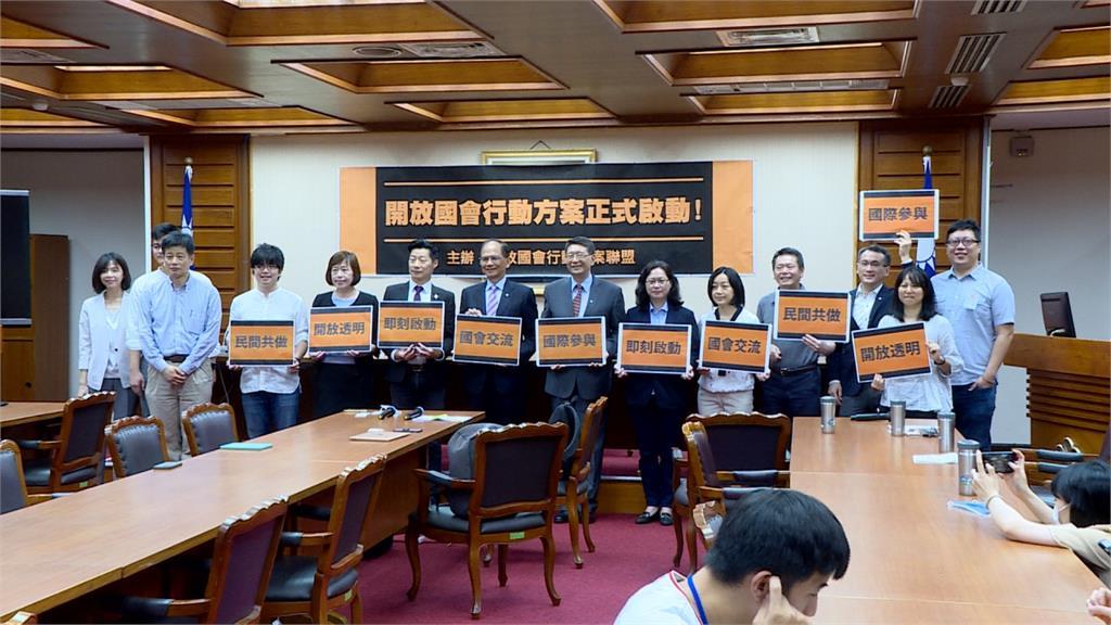 林昶佐推動「開放國會」行動方案  游院長支持