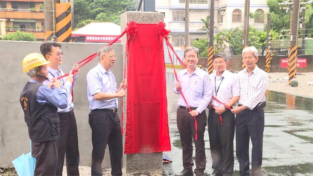 北台灣最大!台電瑞芳訓練場正式啟用