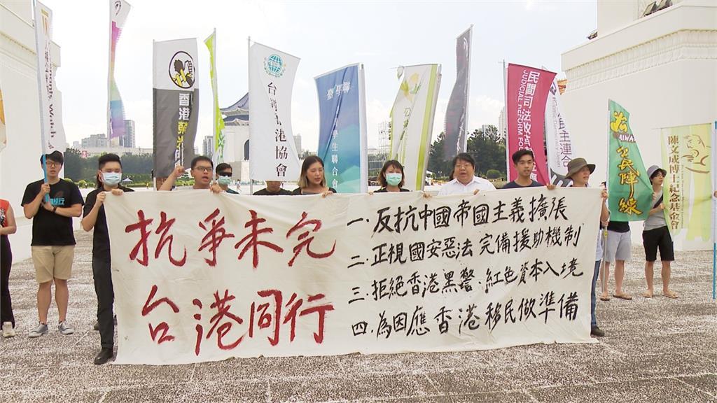反送中一週年 香港公民團體籲蔡英文兌現人道救援承諾