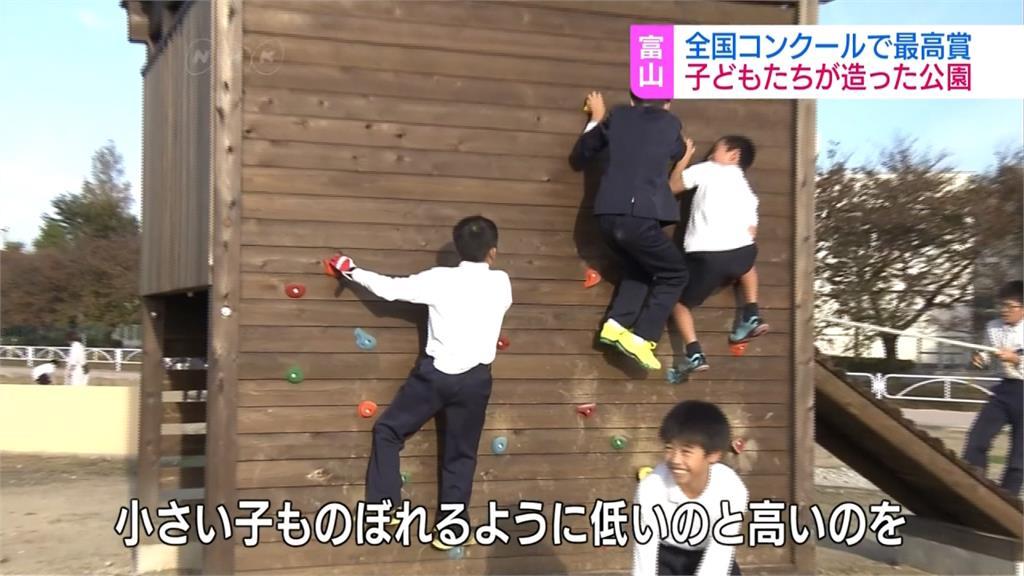 小學生設計的公園!日本都市公園大賞奪冠