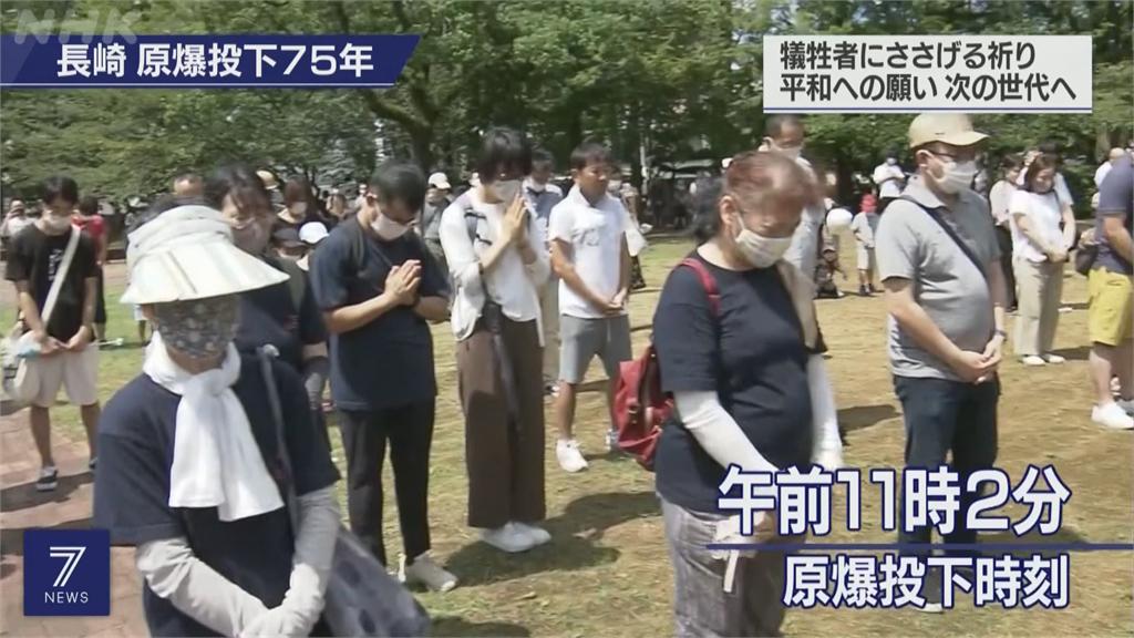 二戰原爆75週年 長崎和平紀念館悼念追憶