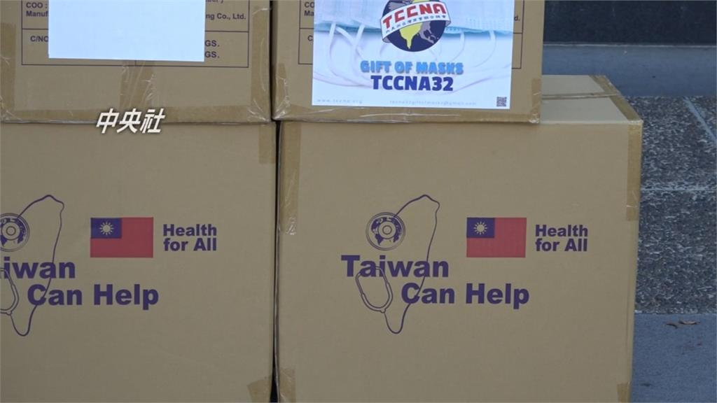 Taiwan can help!40萬片台製口罩捐贈洛杉磯