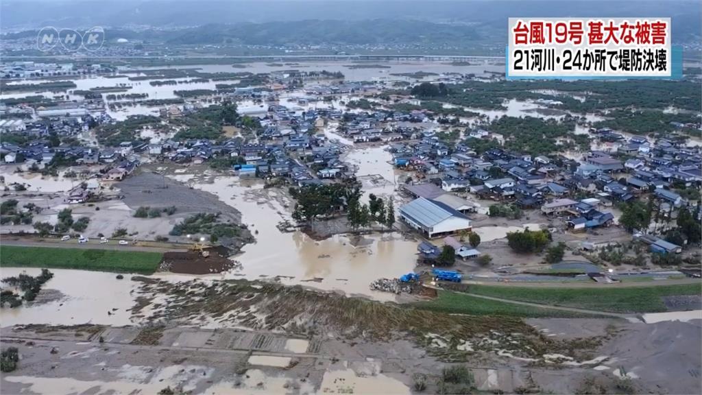 全球/哈吉貝豪雨成災逾70死 日本未來如何防災?