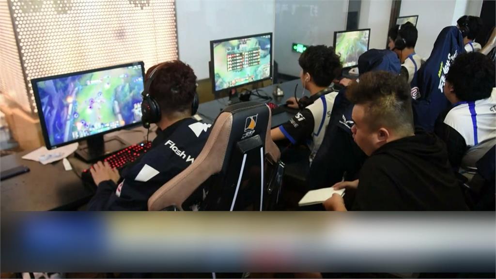 中國打擊「電玩成癮」未成年玩家晚上十點後不准上線